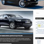 Автонаполняемый большой автомобильный сайт (Премиум), для заработка на Google Adsense и РСЯ
