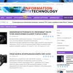 Автонаполняемый большой сайт IT (Премиум), для заработка на Google Adsense и РСЯ