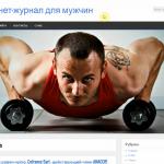 Автонаполняемый интернет-журнал для мужчин, для заработка на Google Adsense и РСЯ