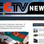 Автонаполняемый красивый новостной сайт, для заработка на Google Adsense и РСЯ