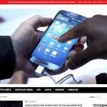 Автонаполняемый мобильный портал, для заработка на Google Adsense и РСЯ
