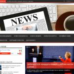 Автонаполняемый мощный новостной портал (Премиум), для заработка на Google Adsense и РСЯ