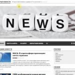 Автонаполняемый новостной портал, для заработка на Google Adsense и РСЯ