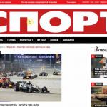 Автонаполняемый огромный сайт спортивных новостей (Премиум), для заработка на Google Adsense и РСЯ