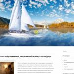 Автонаполняемый портал для путешественников, для заработка на Google Adsense и РСЯ