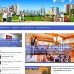 Автонаполняемый сайт о недвижимости (Премиум), для заработка на Google Adsense и РСЯ