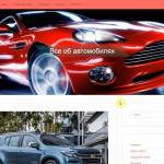 Автонаполняемый сайт автомобильных новостей, для заработка на Google Adsense и РСЯ