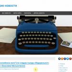 Автонаполняемый сайт авторские новости, для заработка на Google Adsense и РСЯ