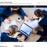 Автонаполняемый сайт бизнес on-line, для заработка на Google Adsense и РСЯ