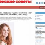 Автонаполняемый сайт женские советы, для заработка на Google Adsense и РСЯ