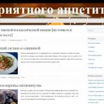 Автонаполняемый сайт кулинарных рецептов, для заработка на Google Adsense и РСЯ