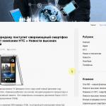 Автонаполняемый сайт мобильных устройств, для заработка на Google Adsense и РСЯ