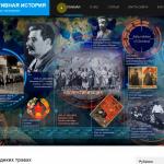 Автонаполняемый сайт на тему альтернативной истории, для заработка на Google Adsense и РСЯ