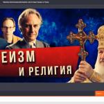 Автонаполняемый сайт на тему атеизма, для заработка на Google Adsense и РСЯ
