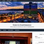 Автонаполняемый сайт новости Азербайджана (мультиязычность), для заработка на Google Adsense и РСЯ