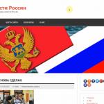 Автонаполняемый сайт новости России, для заработка на Google Adsense и РСЯ