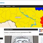 Автонаполняемый сайт новости Украины, для заработка на Google Adsense и РСЯ