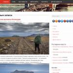 Автонаполняемый сайт новости туризма, для заработка на Google Adsense и РСЯ