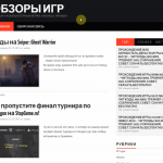 Автонаполняемый сайт обзоры игр, для заработка на Google Adsense и РСЯ