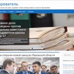 Автонаполняемый сайт обозреватель, для заработка на Google Adsense и РСЯ
