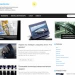 Автонаполняемый сайт об автомобилях (Премиум), для заработка на Google Adsense и РСЯ
