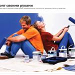Автонаполняемый сайт о ремонте, для заработка на Google Adsense и РСЯ