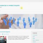 Автонаполняемый сайт о финансах, для заработка на Google Adsense и РСЯ