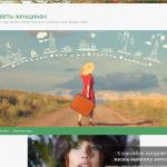 Автонаполняемый сайт советы женщинам, для заработка на Google Adsense и РСЯ