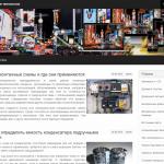 Автонаполняемый сайт современных технологий, для заработка на Google Adsense и РСЯ