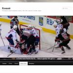 Автонаполняемый сайт хоккей («Живой» дизайн), для заработка на Google Adsense и РСЯ