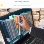 Автонаполняемый сайт электронных книг, для заработка на Google Adsense и РСЯ