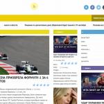 Автонаполняемый спортивный портал (Премиум), для заработка на Google Adsense и РСЯ