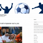 Автонаполняемый футбольный сайт, для заработка на Google Adsense и РСЯ