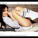 Автонаполняемый сайт женские новости, для заработка на Google Adsense и РСЯ