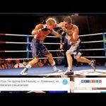 Автонаполняемый сайт о боксе, для заработка на Google Adsense и РСЯ