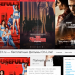 Автонаполняемый сайт фильмы On-Line (Премиум), для заработка на Google Adsense и РСЯ