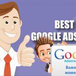 Увеличим доход Google Adsense