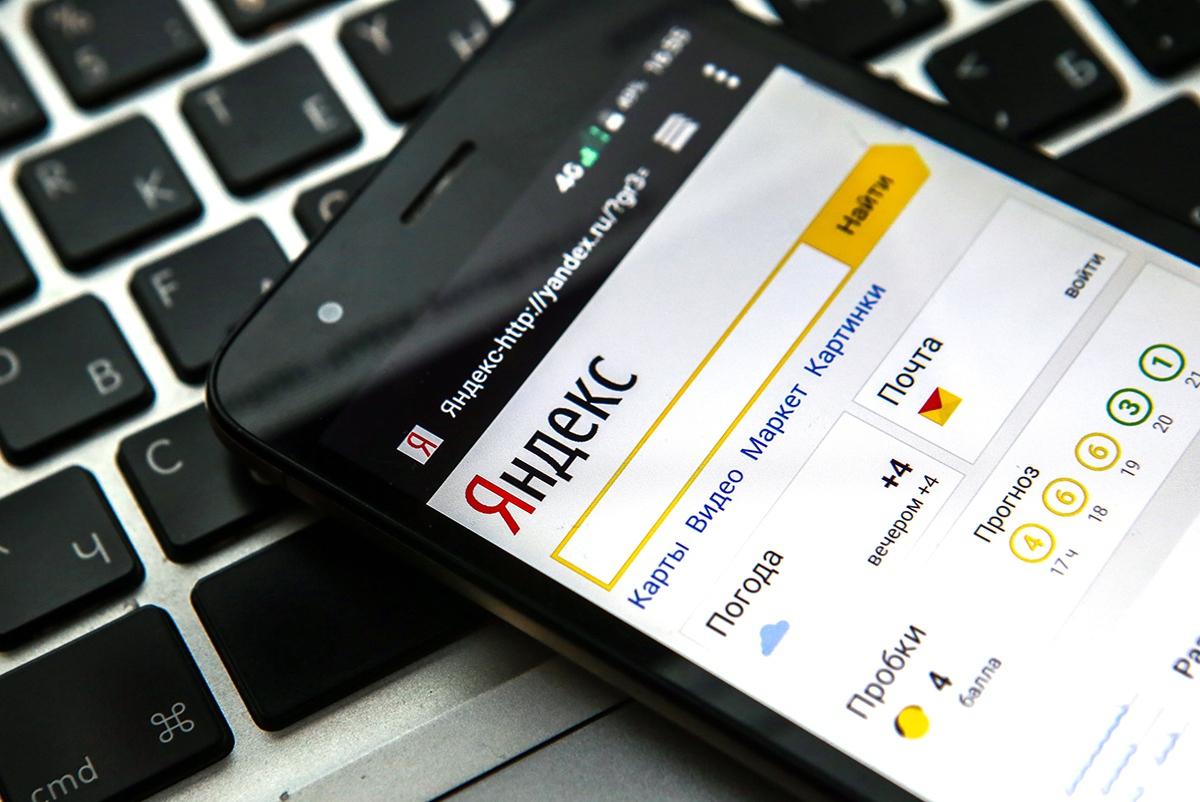 Картинки и Яндекс.Видео